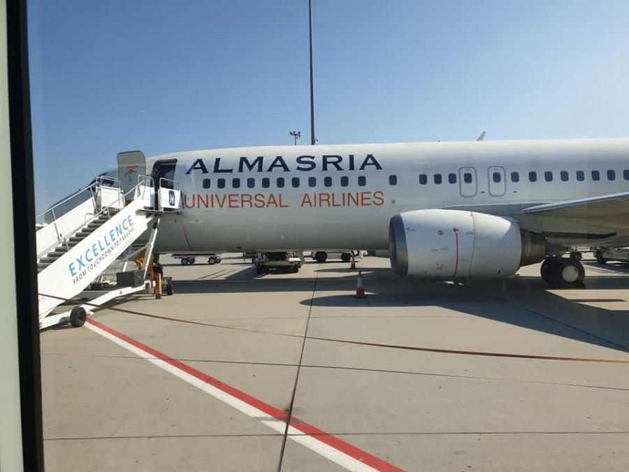 rimborsi AlMasria Universal Airlines