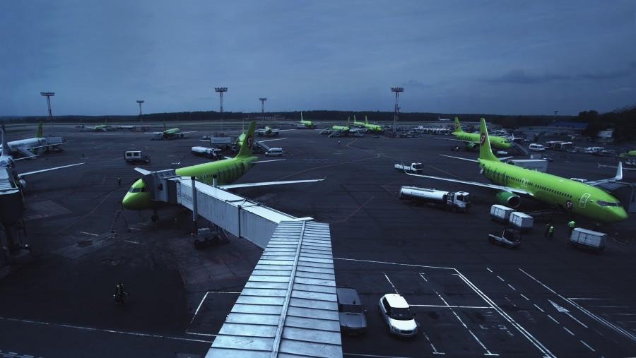 rimborsi S7 Airlines