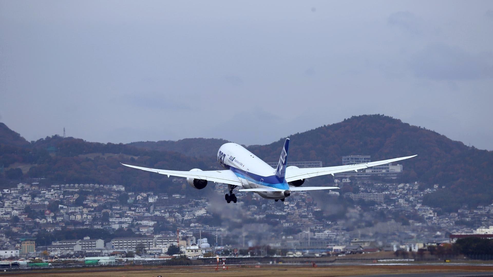 rimborso voli All Nippon Airways