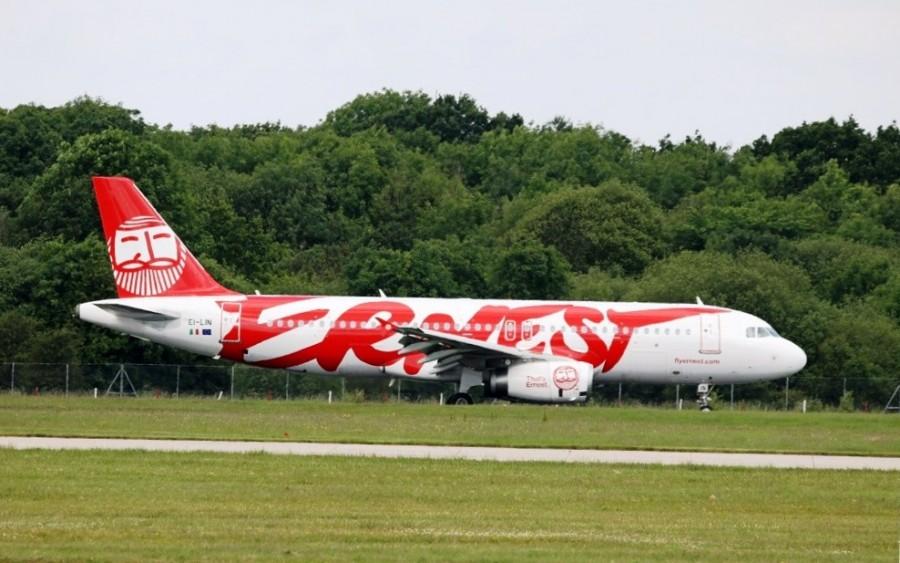 rimborsi Ernest Airlines