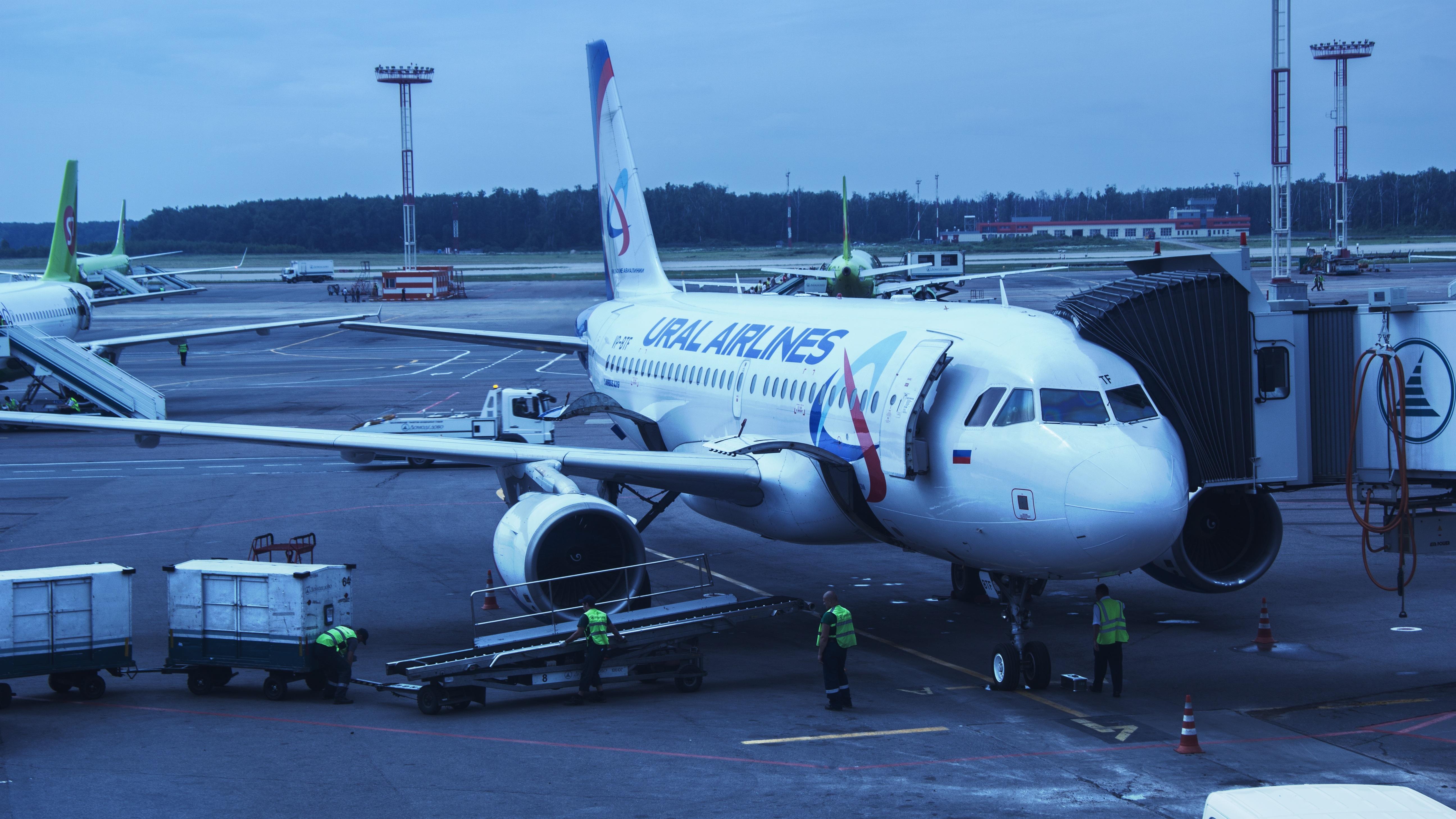 rimborso voli Ural Airlines