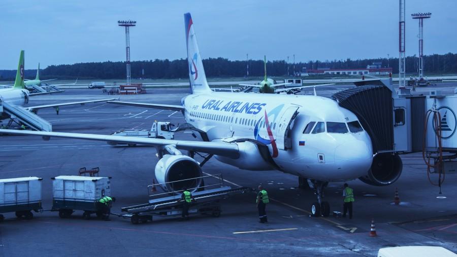 rimborsi Ural Airlines