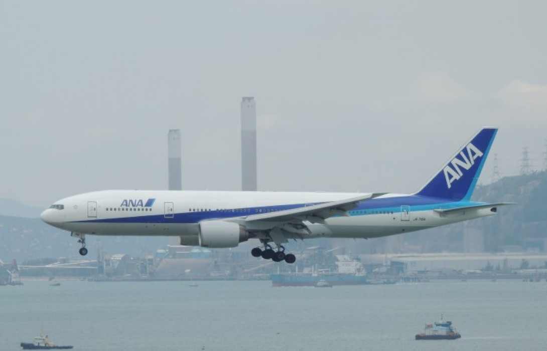 All Nippon Airways - COME CHIEDERE RIMBORSO ALL NIPPON AIRWAYS