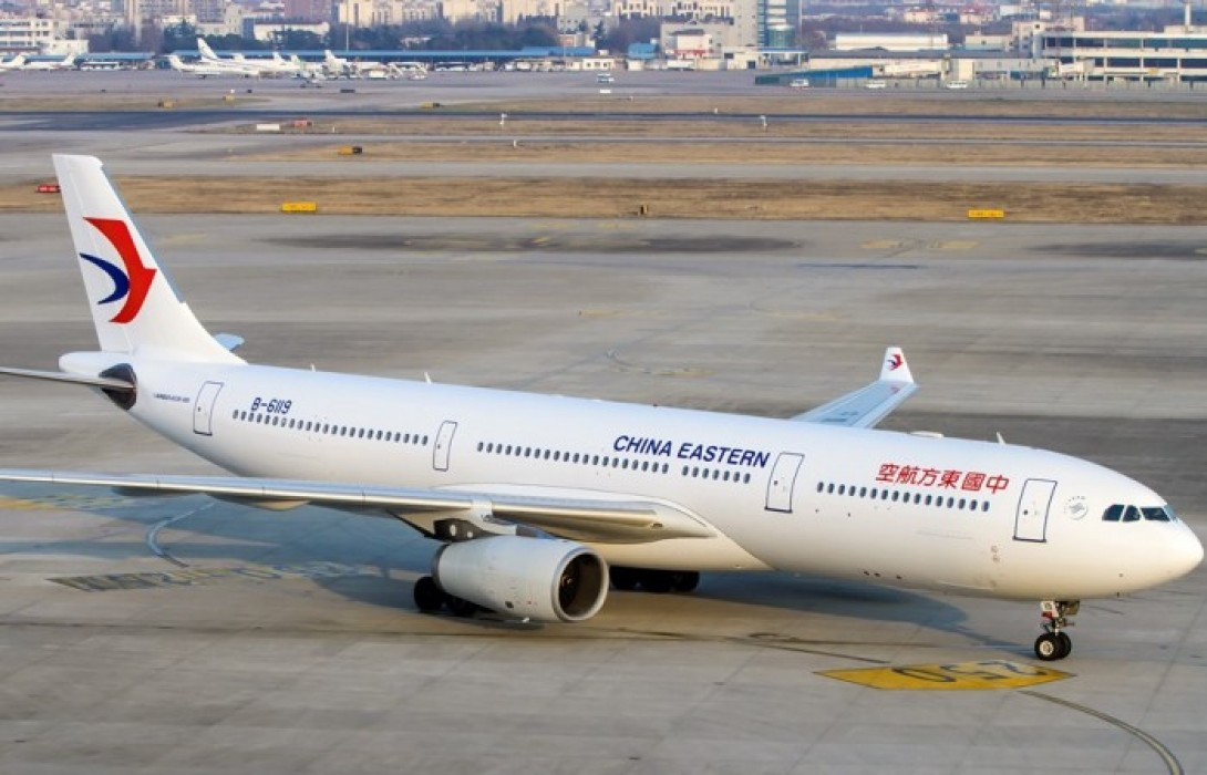 Rimborso China Eastern Airlines